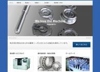 news_website